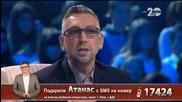 Атанас Ловчинов - X Factor Live (04.11.2014)