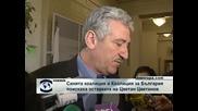Сините поискаха оставката на Цветанов