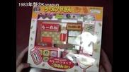 Как да си направим Рамен ( Супа от китайско фиде ) - Японска детска храна за игра