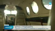 В СЕЗОНА НА ГРАДУШКИТЕ: Самолети ще разбиват опасните облаци