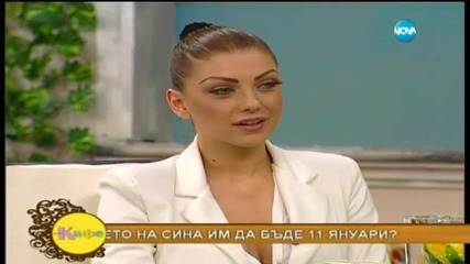 """На кафе"" с поп-фолк певицата Емануела (14.04.2015г.)"