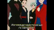 Sailor Moon R - Епизод 86 Bg Sub
