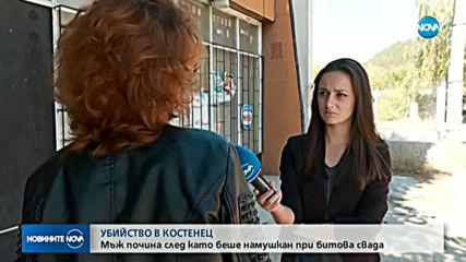 Убийство в Костенец, арестуваха бременна