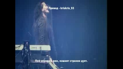 Nightwish - The Phantom Of The Opera Bg Subs