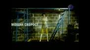 Вероника - Адреналин (промо)