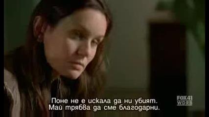 Бягство От Затвора S04e18
