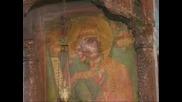 Храм св. Троица Част Iii