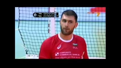 Световна лига: Франция - България 2:3