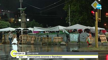 Блокадите на три възлови кръстовища в София остават