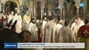 НА БЪДНИ ВЕЧЕР: Празнични литургии в храмовете в цялата страна