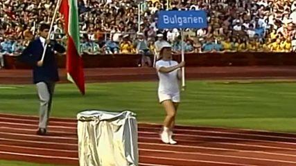 7-те най-успешни олимпиади за България