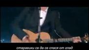 Чужденец - Лука Мадония и Франко Батиато ( превод) ( Сан Ремо 2011)