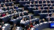 ЕП прие резолюция за спирането на преговорите с Турция