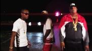 Total Kaos Feat. Bigga Rankin Doe B & Rico Barrino - I'm Ready
