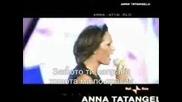 Anna Tatangelo - La Piu Bella Mamma+ Превод
