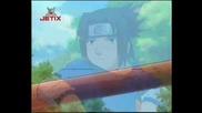 Naruto Episode 21 (bg Audio)