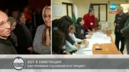 Огромни опашки пред изборни секции в Турция