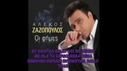 2011mix na Alekos Zarzopoulos