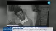 Почина една от иконите на френското кино Жана Моро