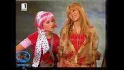 Хана Монтана Hannah Montana сезон 2 епизод 1 бг аудио високо качество