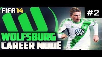 Гол-шедьовър и добро начало | Wolfsburg Career | S1.e2. | Fifa 14