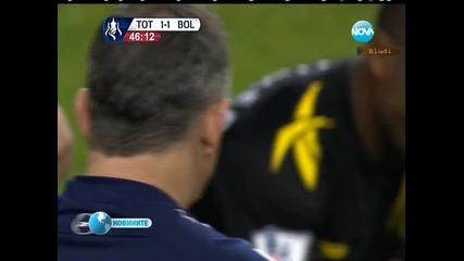 Футболист получи инфаркт на мача Тотнъм - Болтън