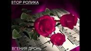 Н. Кадышева Отговорила Роща Золотая