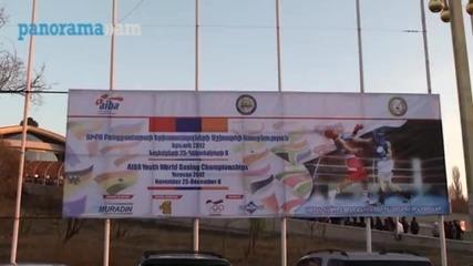 Откриване на Световното първенство по бокс за младежи в Ереван,aрмения