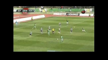28.2.2015 Берое-локомотив Пловдив 3-0 Апфг