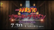 Naruto Shippuuden Movie 5 - Blood Prison Subs Trailer