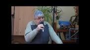 Фахри Тахиров - Заблудата - Пазете се да Ви не заблуди Някой