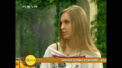 Вип преживяване с Еленко гост Патриция Кирилова