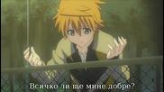 To Love-ru - 25 bg sub