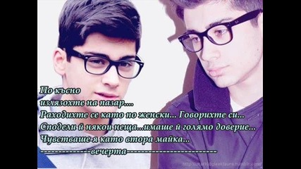 One Direction and You - 25
