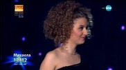 Михаела Маринова и Джеймс Артър - X Factor Live (09.02.2015)