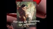 Аз вярвам в мълчаливата любов