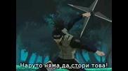 Naruto - Епизод 1 - Bg Subs