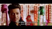 *hd* Бг Превод - Tere Naal Love Ho Gaya - Fann Ban Gayi