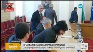 Министър Москов дава обяснения за скандала с ваксините