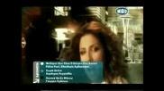 Elena Paparizou - To Fos Sti Psixi