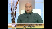 Ice Cream интервю в телевизия Bbt - 01.02.2012 г.