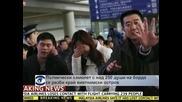"""Самолет на """"Малайзия еърлайнс"""" вероятно е паднал в морето край Виетнам"""
