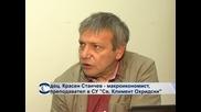 Красен Станчев: Правителството не прави реформи, а иска да се хареса на избирателите
