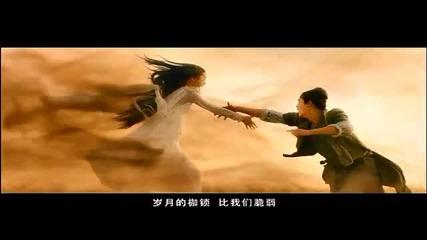 Песента от филма ~ Магьосникът И Бялата Змия - The Sorcerer And The White Snake