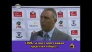 Христо Стоичков говори английски - Господари на ефира ( 100% смях !!! )