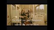 Europe Превод Hero Official Video H Q