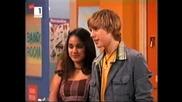 Hannah Montana Епизод 18 Бг Аудио Хана Монтана
