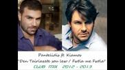 Pantelidis ft. Kiamos - Den Tairiazete Sou Lew _ Fwtia Me Fwtia (club Mix 2012-2013)