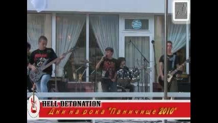 Hell Detonation.1