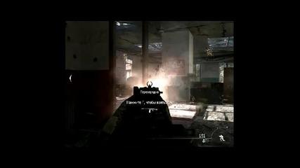 Call Of Duty Modern Warfare 2 ep.1 - полудях!!!